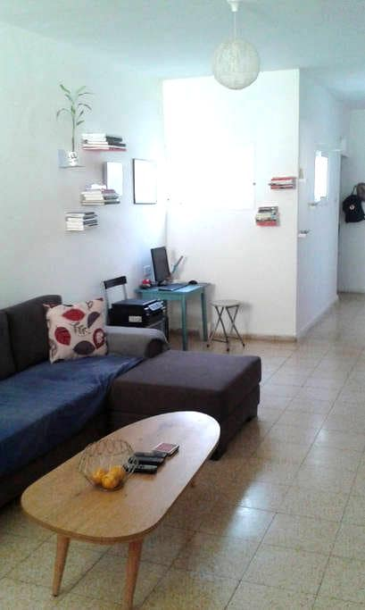 peacefull home - Ramat Gan - Lägenhet