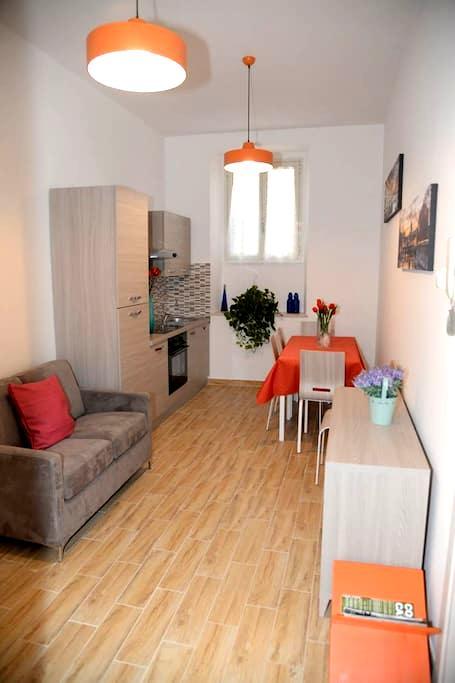 """Casa a Roma """"VerdeAzzurro"""" - silenzioso e centrale - Roma - Apartment"""