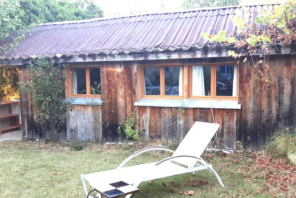 Chambre d'amis indépendante à la campagne - Ordan-Larroque - Gästehaus