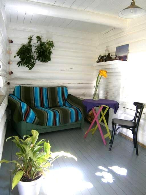 Romantic holiday house near Riga - Ulbroka - 一軒家
