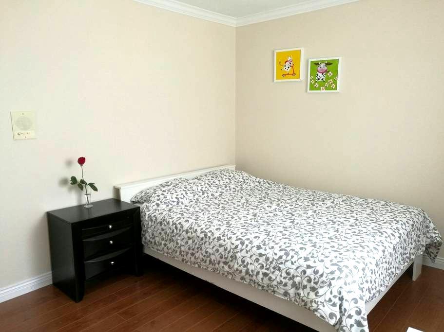 Cozy, clean bedroom - Richmond - Ev