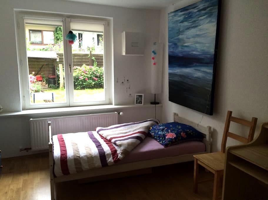 Ruhig, City 10 Min, eigenes Bad - Bremen - Appartement