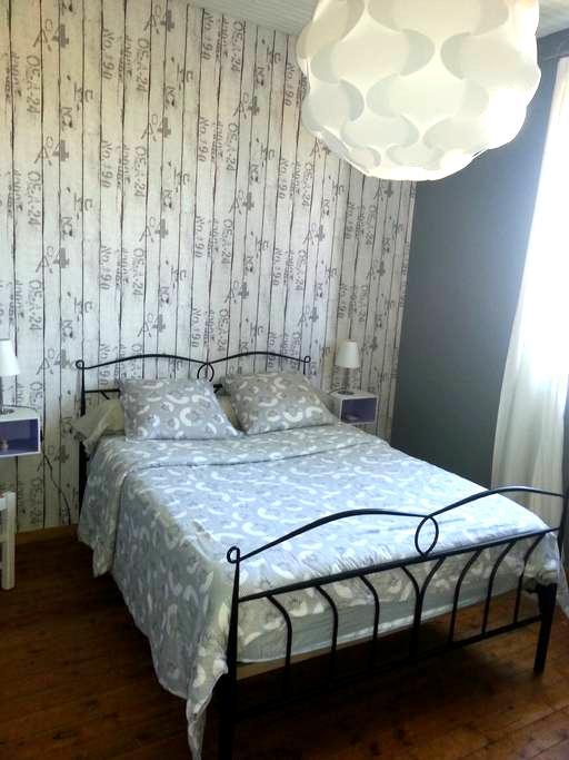 chambre a la campagne - Saint-Martin-de-Mieux - Hus