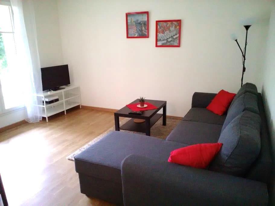 Appartement F2 (2-3 personnes), Disney/Paris - Bussy-Saint-Georges - Apartmen