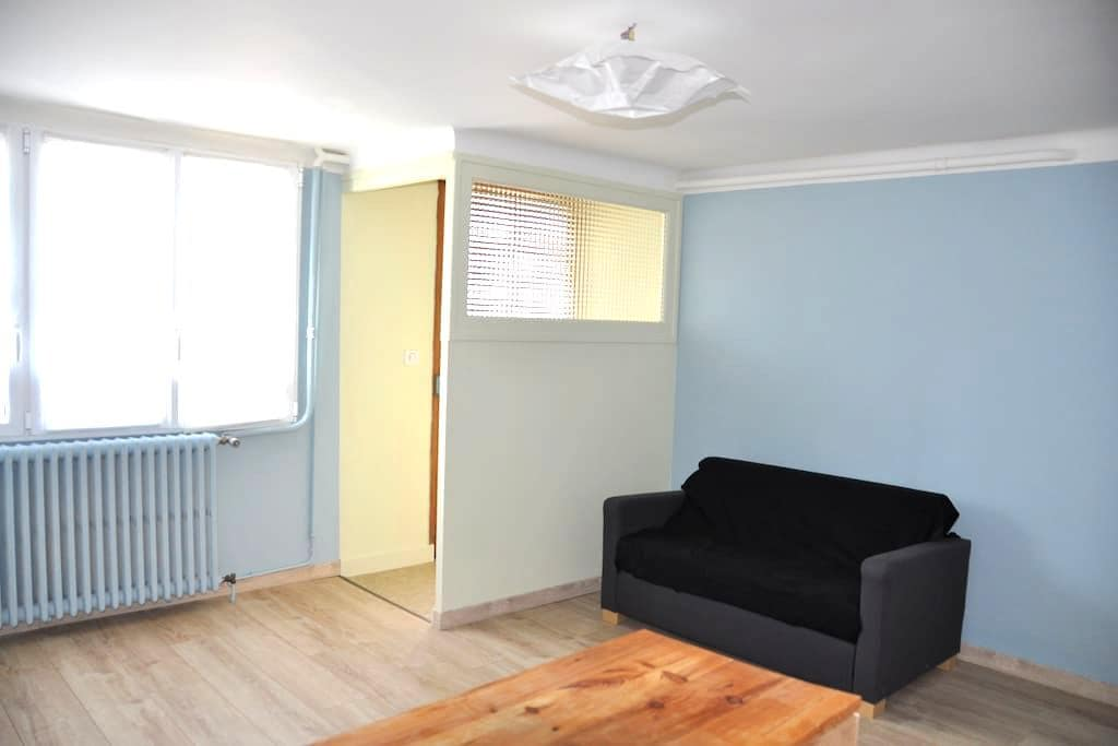 Appartement 2 pièces - Saint-Herblain - Wohnung