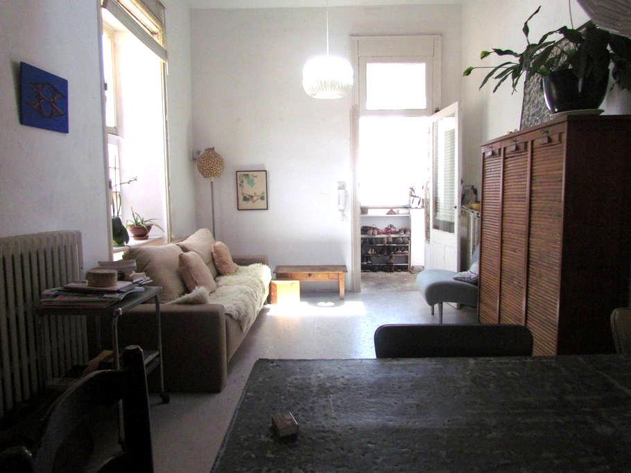 Atypique et charmant,appart/maison  - Sète