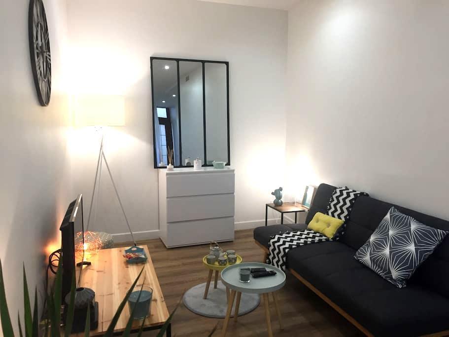 T2 REFAIT À NEUF HYPER CENTRE BREAKFAST INCLUDED - Orléans - Apartment