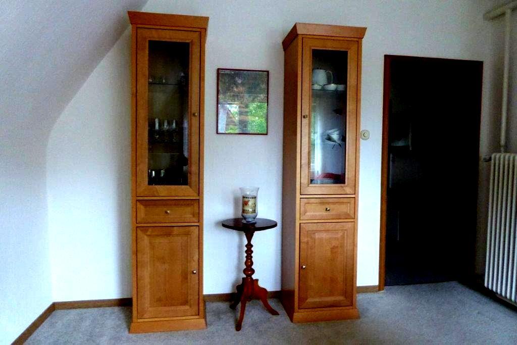 Kleine, ruhige 3 Zimmerwohnung - Hamburg - Apartment