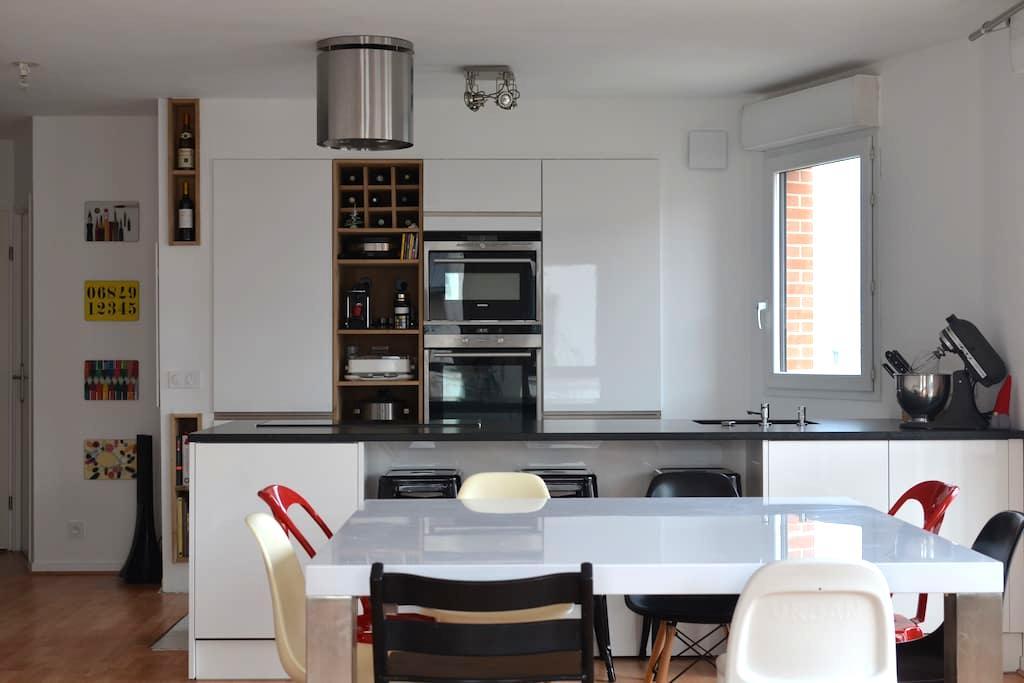 Chambre Massy RER/TGV Sdb privée - Massy - Apartment