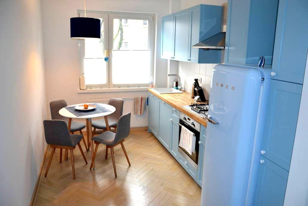 Mieszkanie w cichej dzielnicy blisko centrum - Warszawa - Apartament