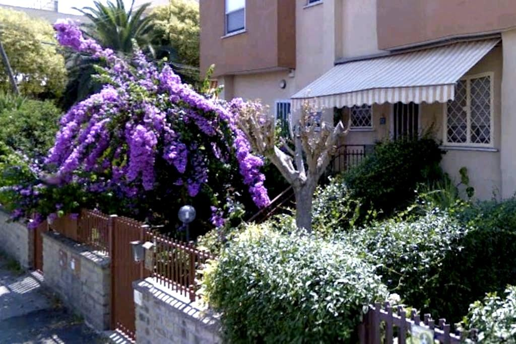 Double room private bath & bike - Ostia Antica - Bed & Breakfast