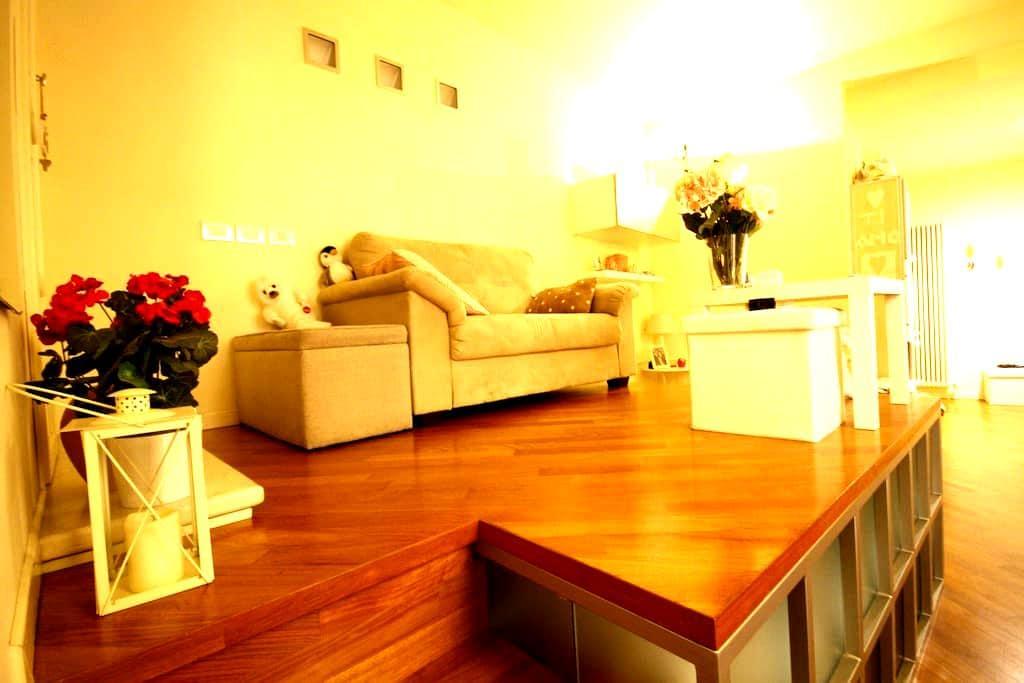 Monolocale - Centro Storico - Pesaro - Apartment