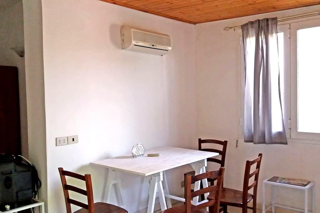 Monolocale Fiera Roma - Piana del Sole - Apartment