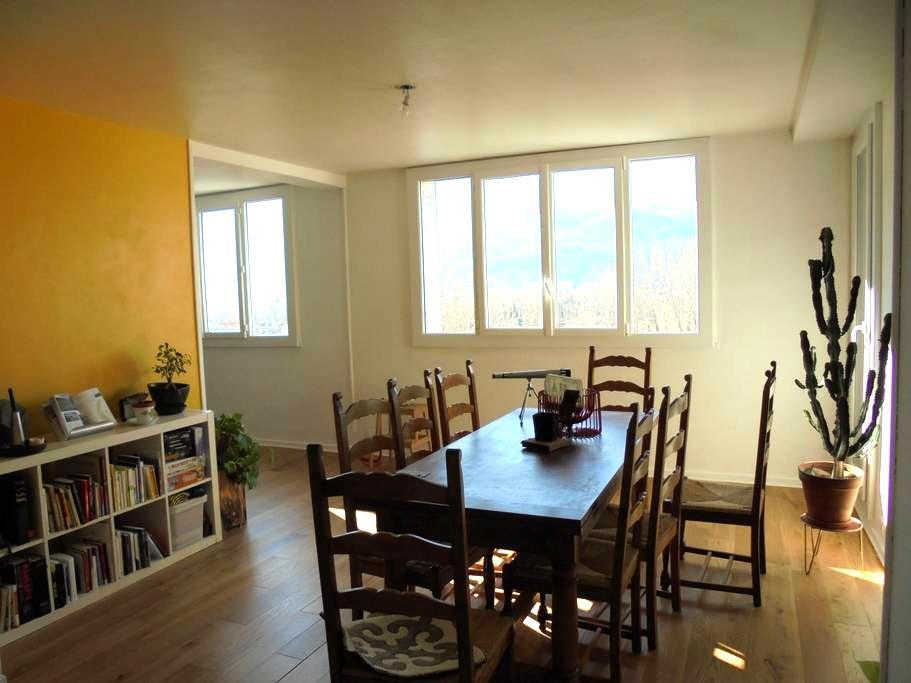 Appartement lumineux 8ème étage aux Eaux claires - Grenoble - Pis