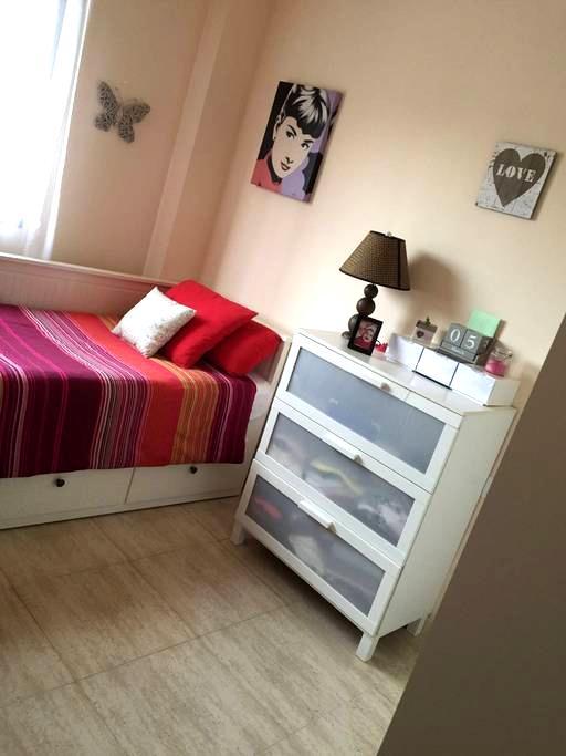 Habitación en piso acogedor y tranquilo - La Roca del Vallès - Apartment