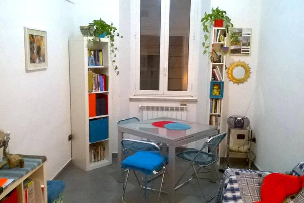 Andrea's, center of Terni! Cheap & easy! FreeWifi - Terni - Huoneisto