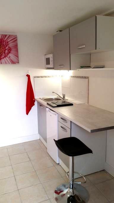 Studio calme  et lumineux - Brive-la-Gaillarde - Appartement