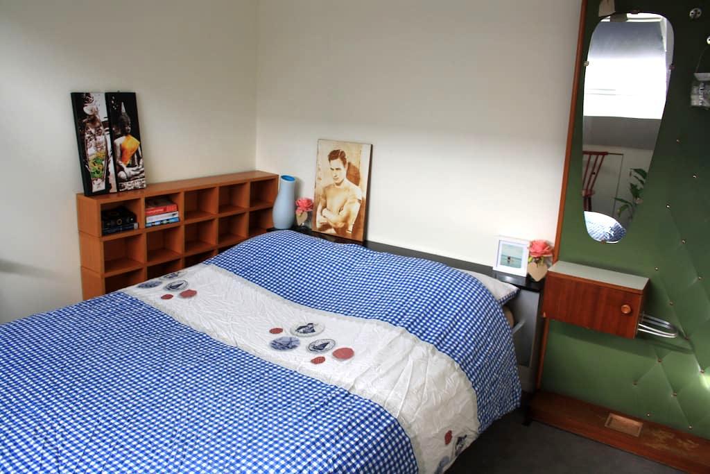 Cosy room on very central location! - Nijmegen - Casa
