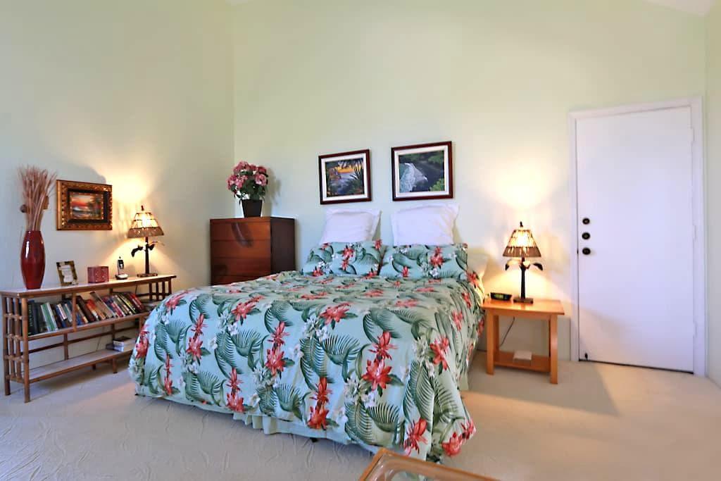 Fully remodeled studio/Kingsize bed - Kihei - Kondominium
