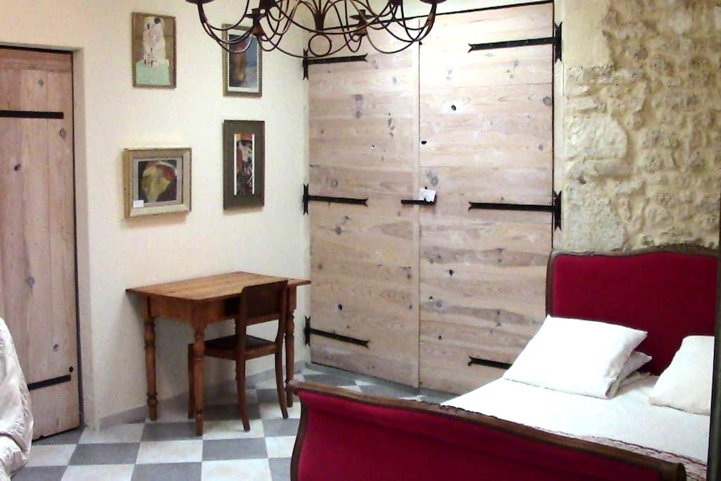 Suite parentale indépendante - Angoulins - Bed & Breakfast