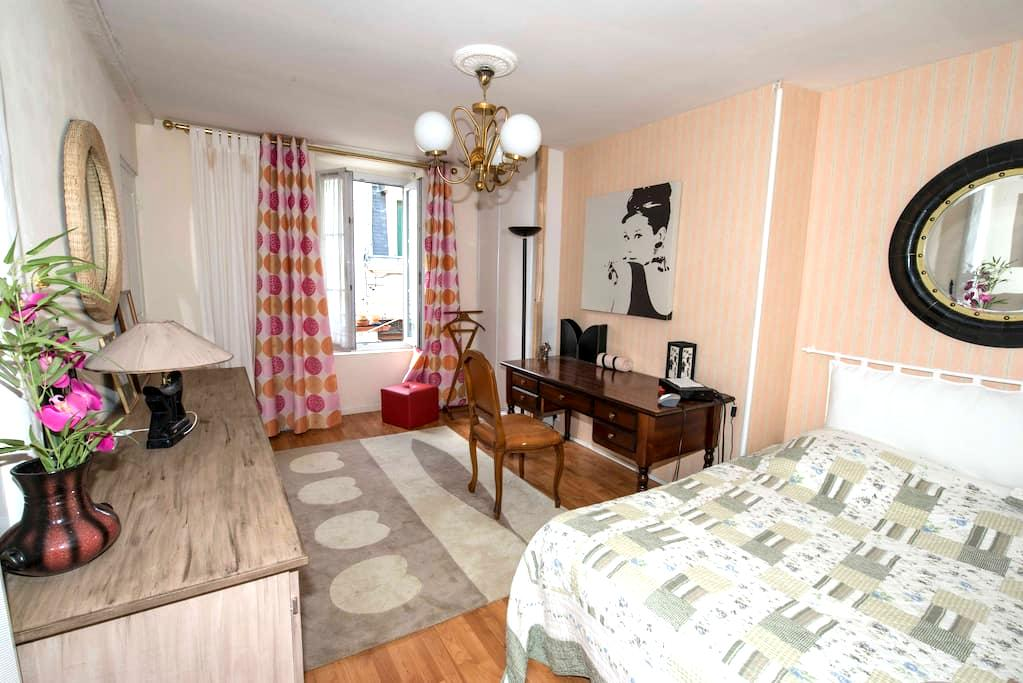 bed and breakfast - Fontainebleau - Casa