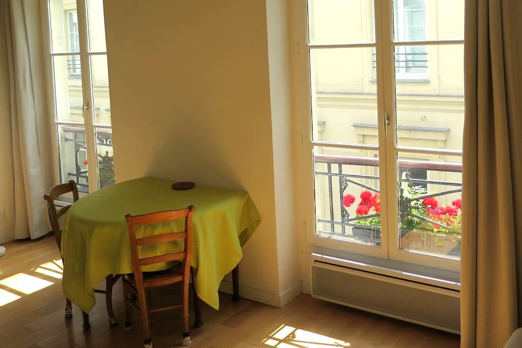 Charming appartment, in a lovely neighborhood - Paris - Leilighet