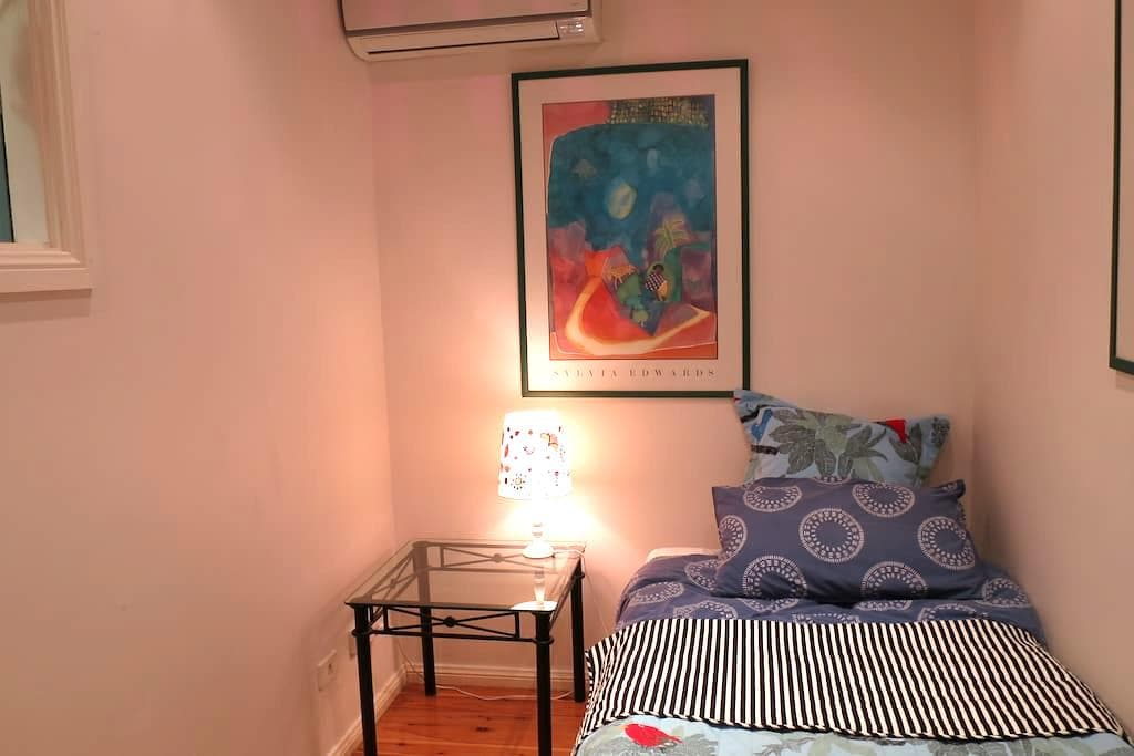 Single Room in cheerful home - East Lindfield - Haus