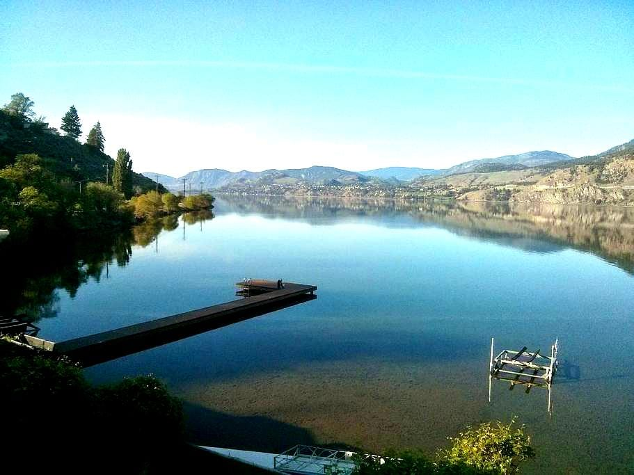 Private Lake Front Suite with Private BEACH!! - Penticton