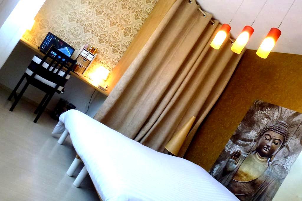 grande chambre Zen proximité longwy - Cosnes-et-Romain - 独立屋