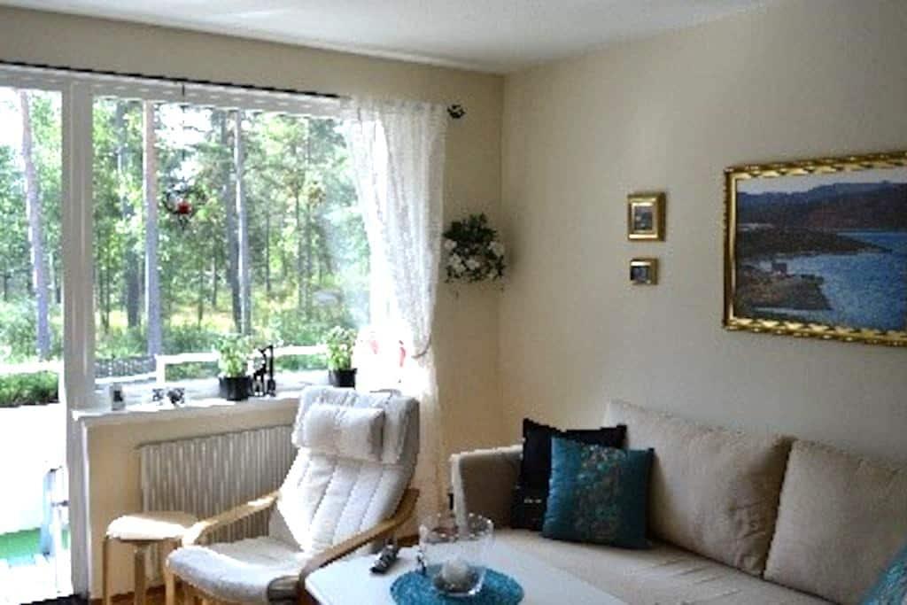 Quiet, cosy apartment in central Saffle - Säffle - Apartment
