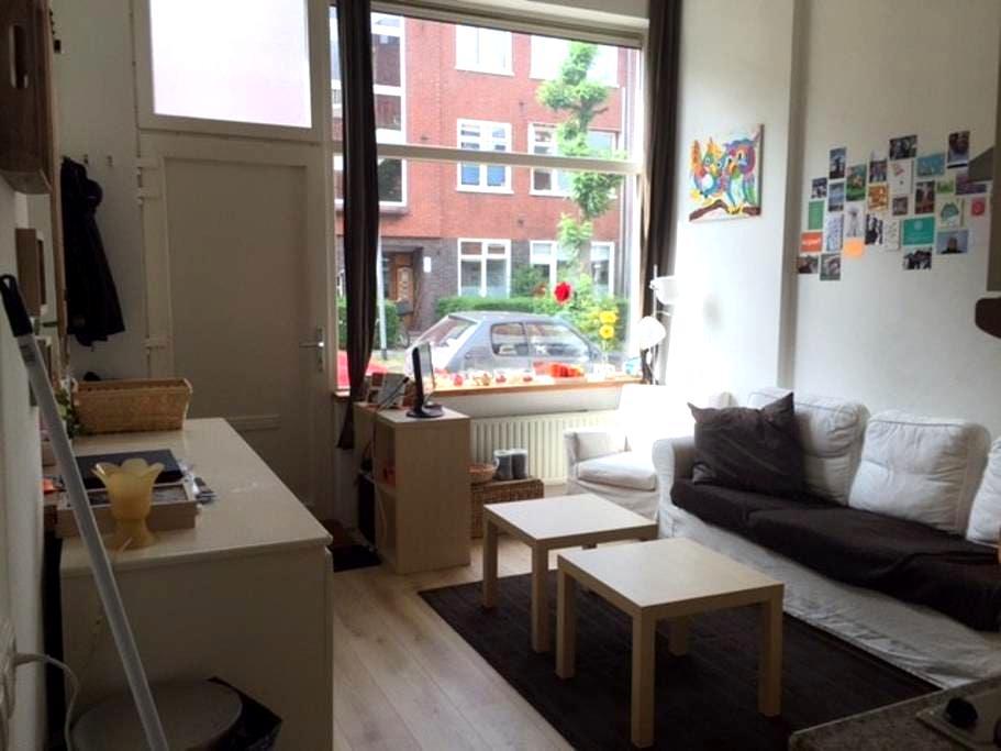 Private Studio in Groningen - 格羅寧根 - 公寓