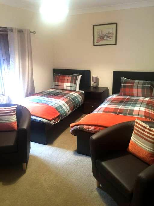 Glenfalloch Farm B&B room1 - Inverarnan - Penzion (B&B)