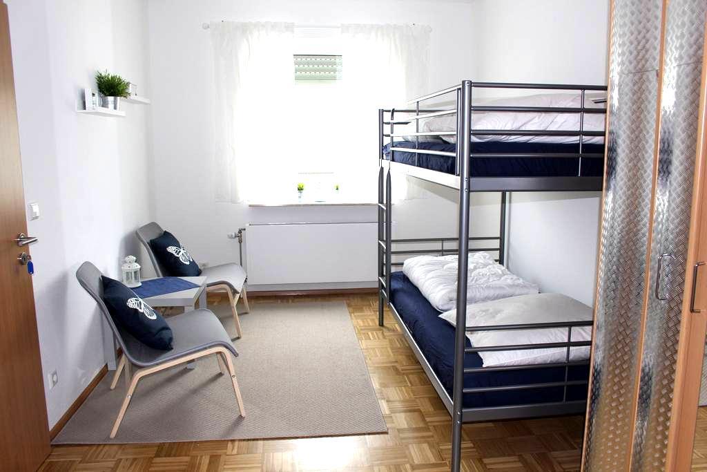 4er Zimmer, in moderner und gemütlicher Wohnung - Neuenstadt am Kocher