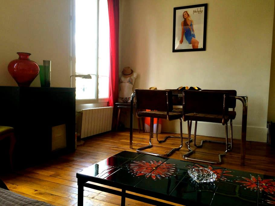 Charmoso apartamento e tranqüila - Paris - Apartment