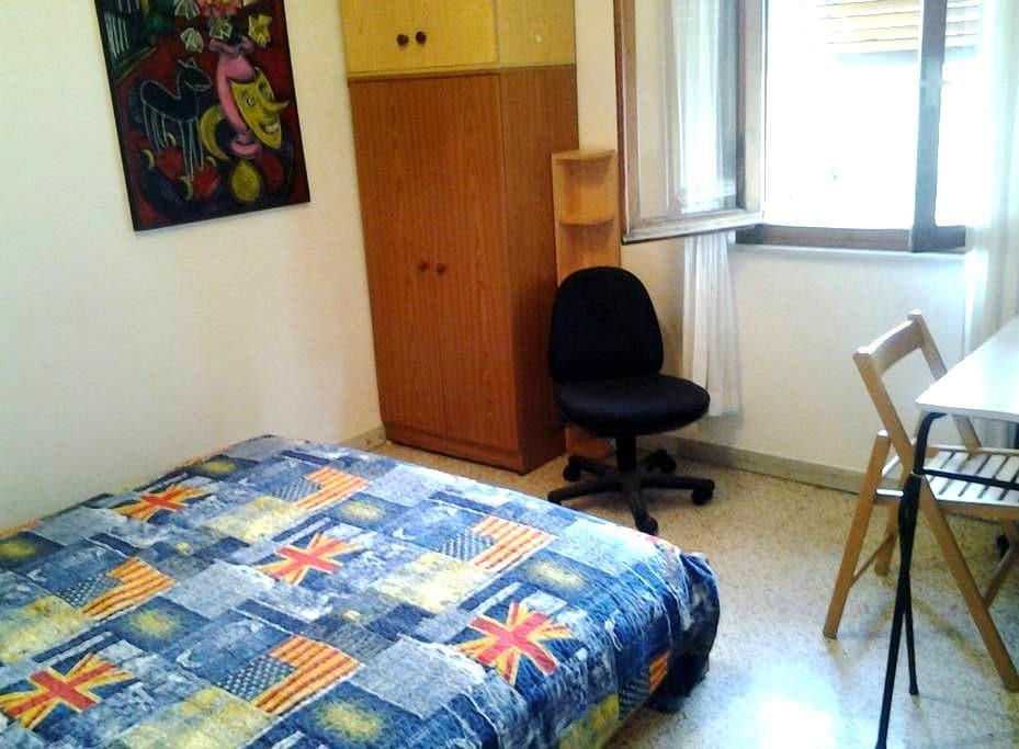 stanza in affitto per brevi periodi - Lucca - Dom