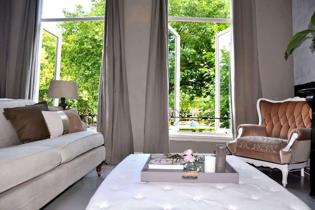 Lovely house central Dordrecht - Dordrecht - House