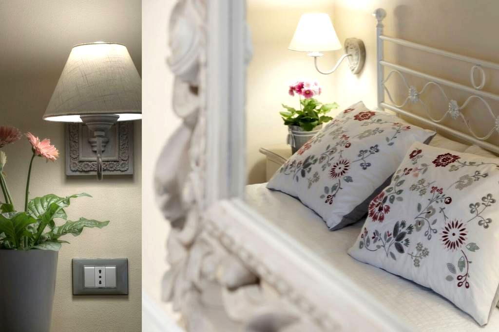 Camera romantica in centro storico - Parma - Bed & Breakfast