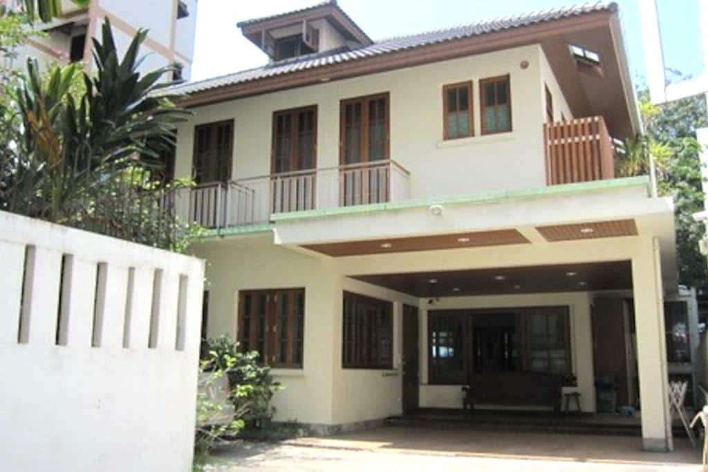 Cozy, Quiet Place, Victory Monument - Bangkok - House