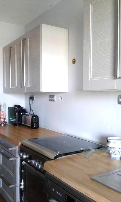 chambre à louer dans appartement agréable et calme - Saint-Orens-de-Gameville - Lejlighed