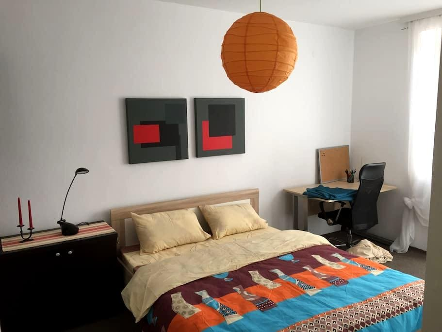 Cozy & bright apartment in center - Prishtina - Apartamento