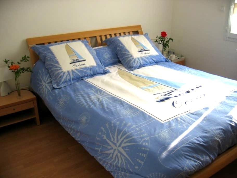 Chambre à la semaine (rdc) - Chartres-de-Bretagne - Rumah Tamu