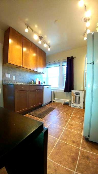 PRIVATE 1B apt Bryn Mawr - Bryn Mawr - Lägenhet
