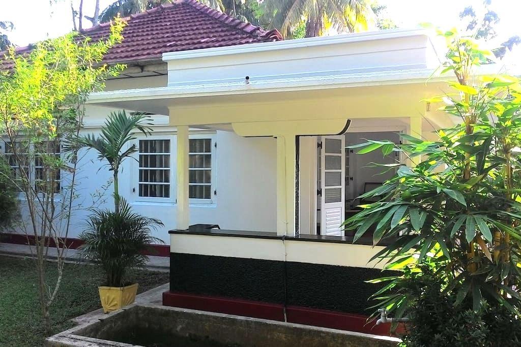 Subhasha Summer Cottage - Talalla - Apartment