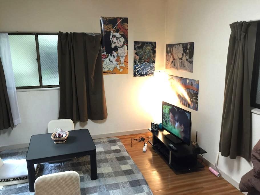 YANAKA Nezu sta 3min - Taitō-ku - Appartement