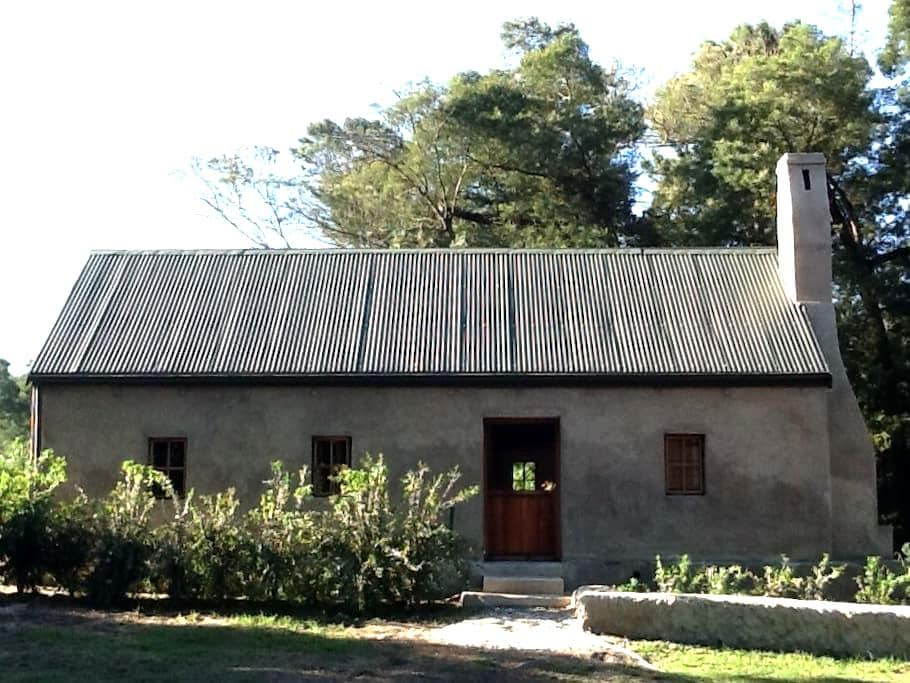 Fynboshoek cottage  Tsitsikamma - Stormsrivier - Rumah Tanah