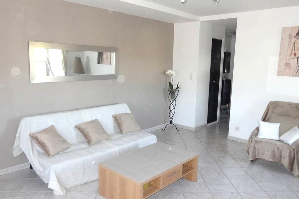 Charmant F2 au calme - Veauche - Lägenhet