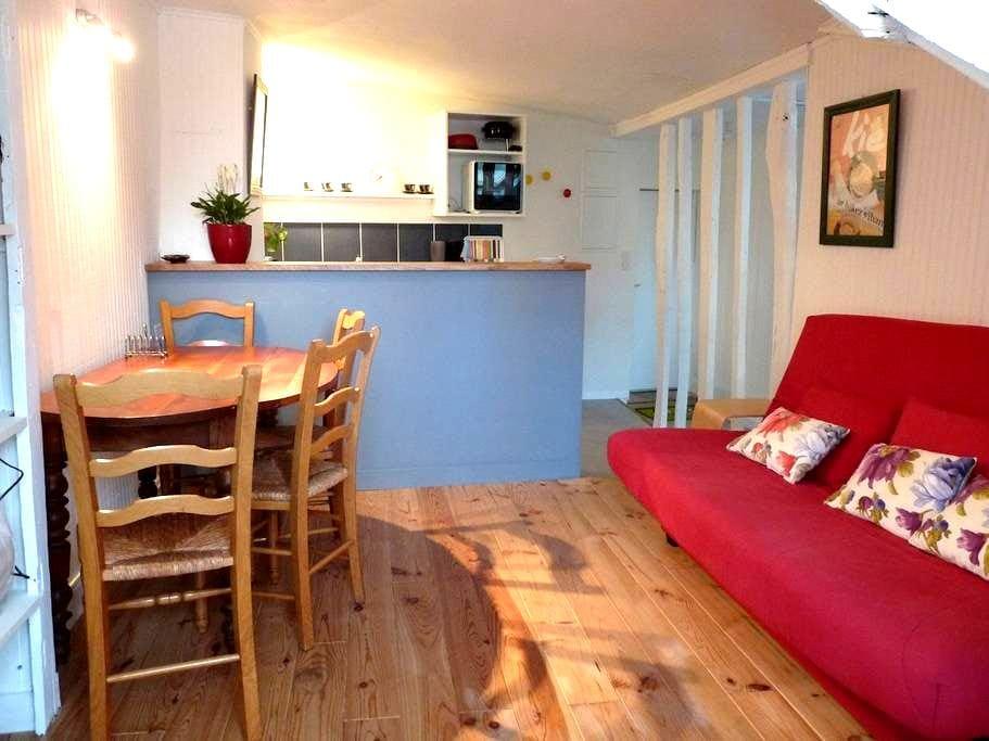 2 pièces en plein coeur de Rennes - Rennes - Apartment