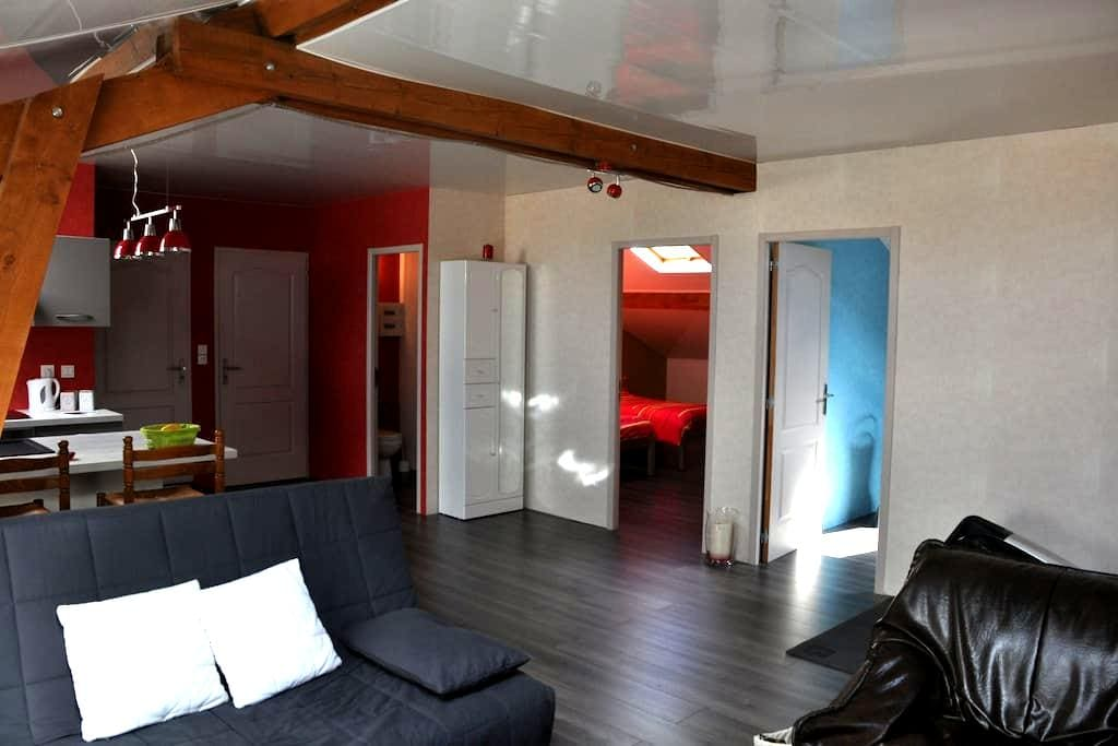 Private apartment within a home - Luxembourg / A31 - Hettange-Grande - Rumah