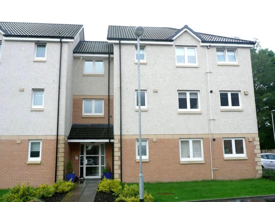 Modern flat Hamilton near Glasgow/ East Kilbride - Hamilton - Apartamento