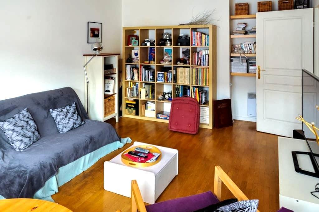 Beautiful apartment, near Paris - Issy-les-Moulineaux - Apartamento